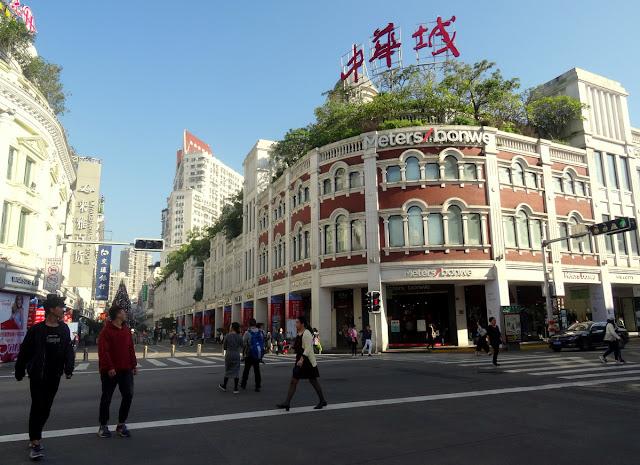 Zhongshan Lu Pedestrian Street Xiamen China