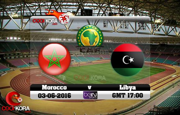 مشاهدة مباراة ليبيا والمغرب اليوم 3-6-2016 تصفيات كأس أمم أفريقيا