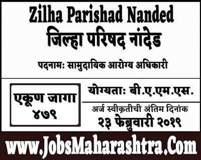 ZP Nanded Recruitment 2019