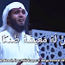 Blind In This Life: Sheikh Mansour As-Salami And Sheikh Nayef (English/Arabic Subs)