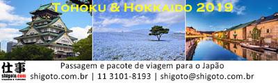 Viagem Tohoku e Hokkaido
