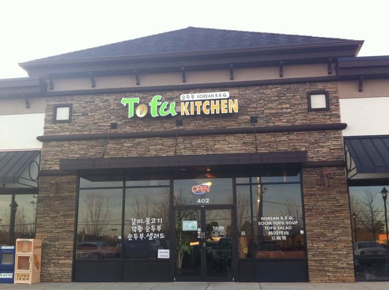 Bella Vivere Live A Beautiful Life Food Beauty Blog Review Tofu Kitchen Johns Creek Ga