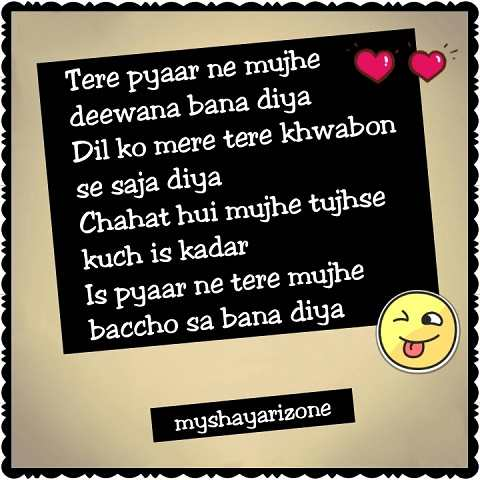 Cute Romantic Lines Love Shayari SMS Whatsapp Status