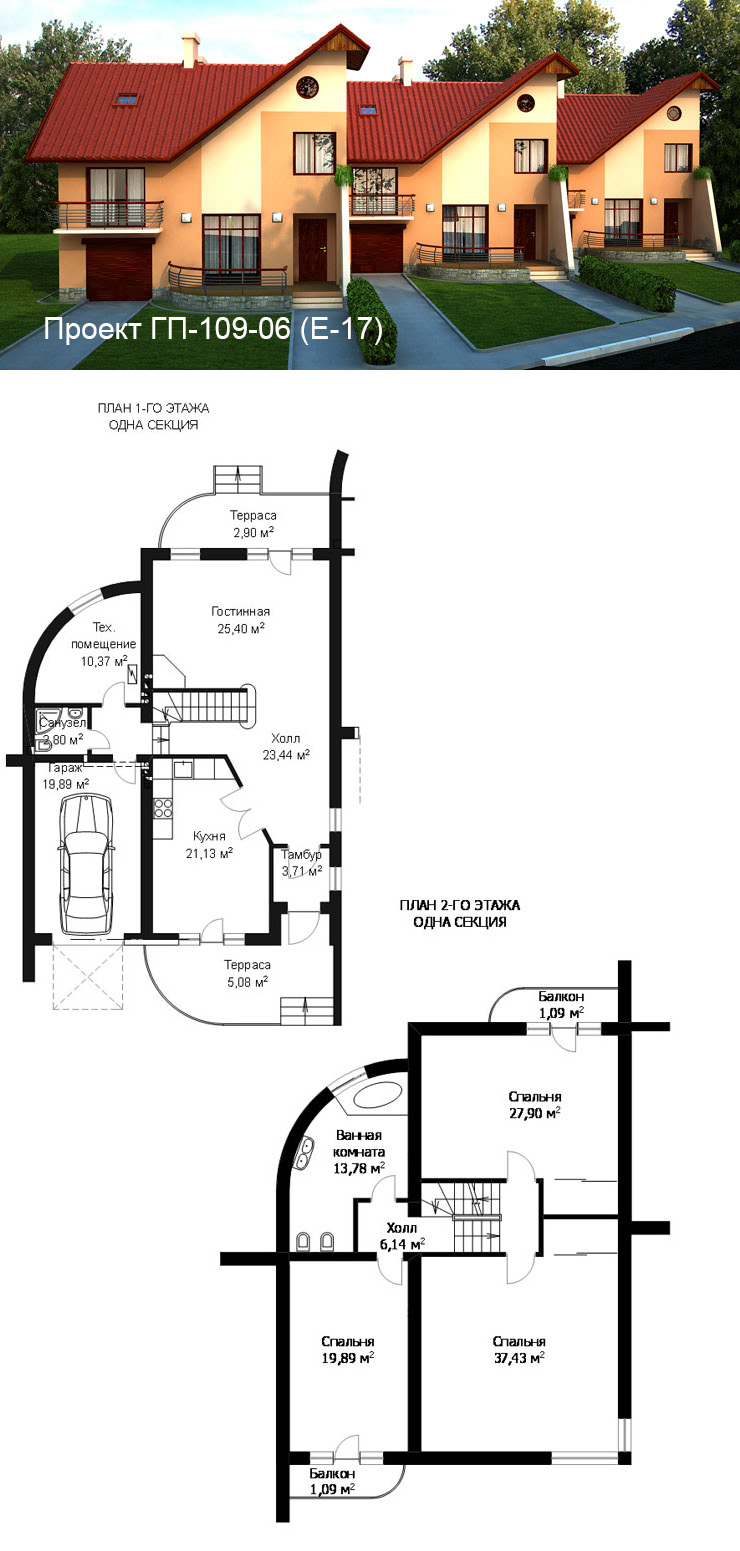 Проект домов кв м