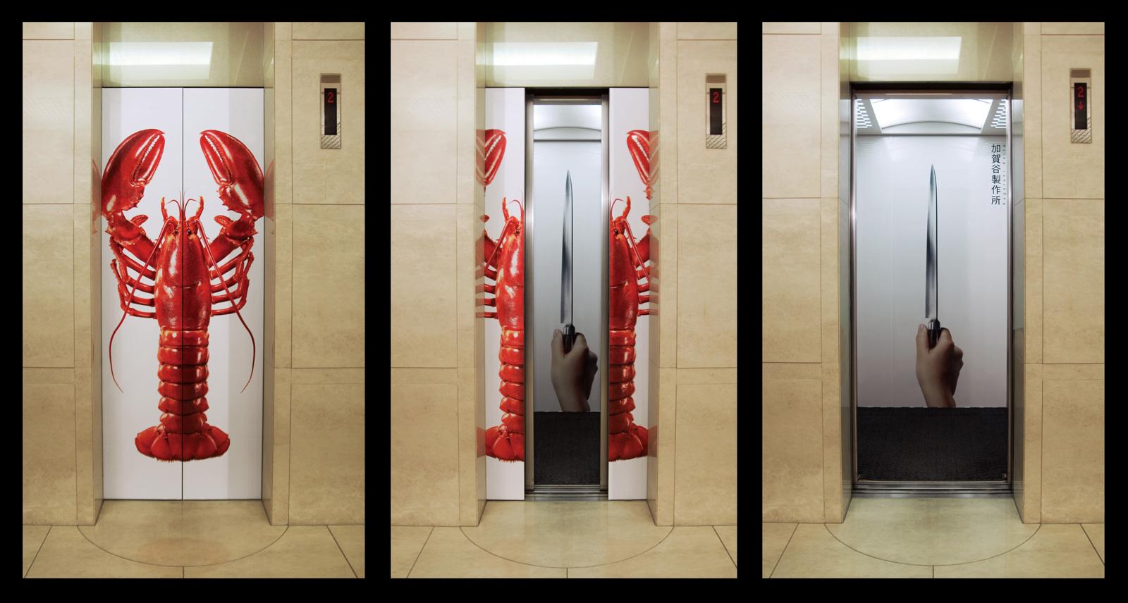 Top 27 Creative Elevator Advertisements