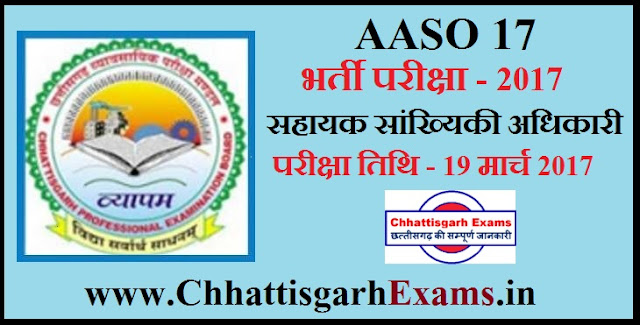 Assistant Statistics Officer, Chhattisgarh Exam