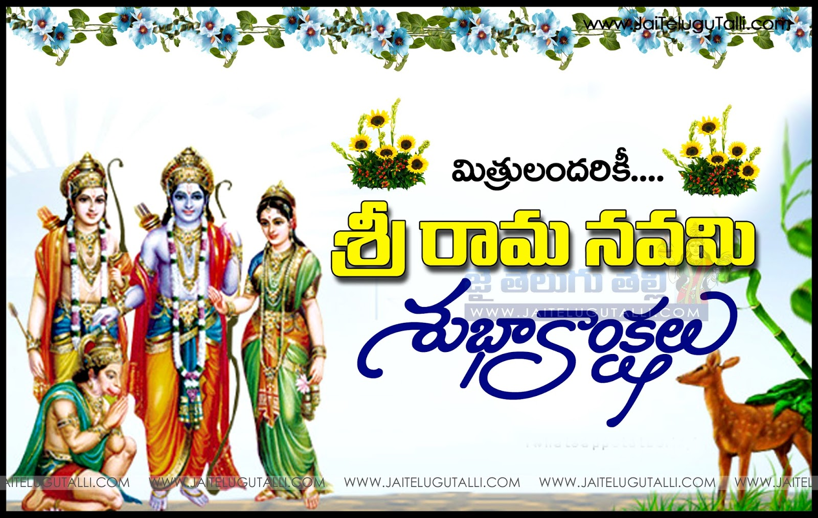 Group Of Rama Navami Greetings Hd