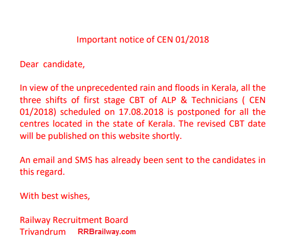 RRB ALP & Technician (CEN 01/2018) Exam for 17th August 2018 Postponed for Kerala, Notification Released at rrbthiruvananthapuram.gov.in, Check Now