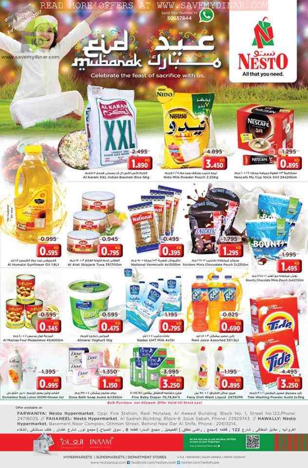 Nesto Hypermarket Kuwait - Eid Promotion | SaveMyDinar - Offers