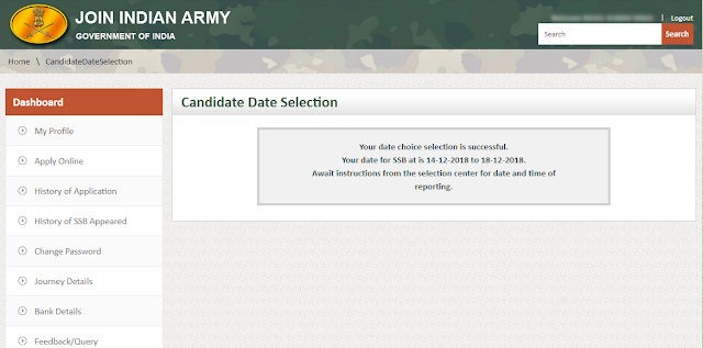 confirmation window of date selection on Indian Army interface