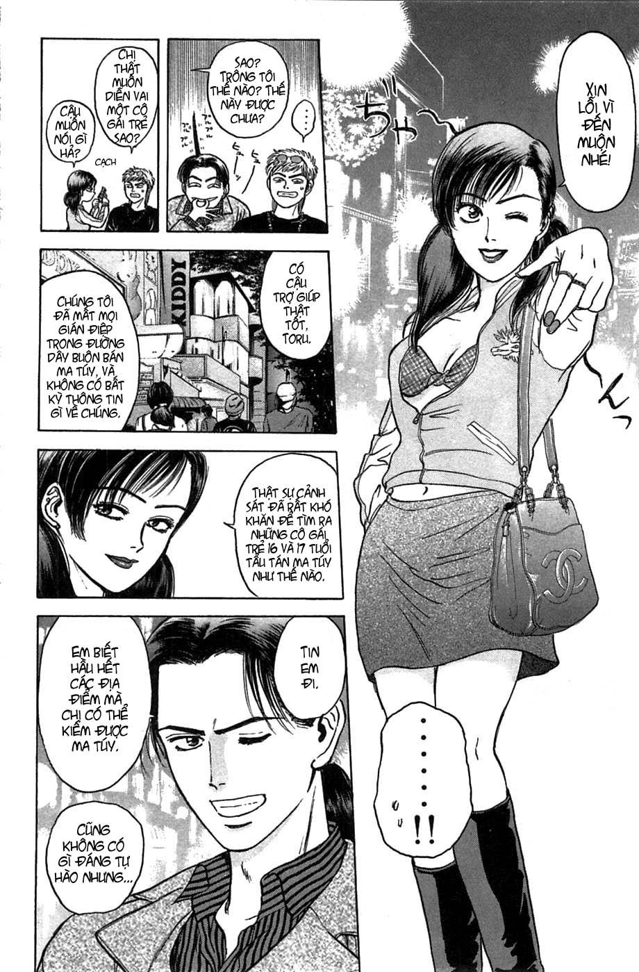 Psychometrer Eiji chapter 36 trang 5