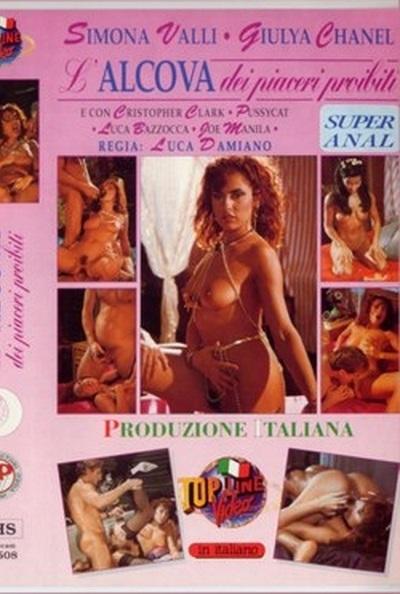 18+ L' Alcova dei Piaceri Proibiti 1994