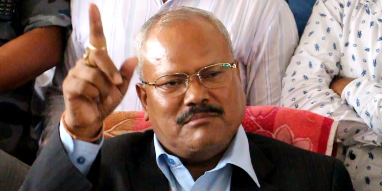 Madheshi leader picture Bijaya Gachchhedar