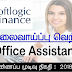 Vacancy In Softlogic Finance   Post Of - Office Assistant (Colombo)