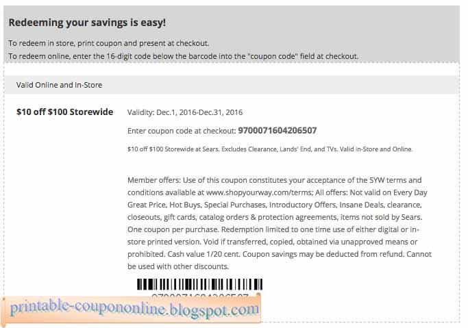 Amazon online coupon code 2018