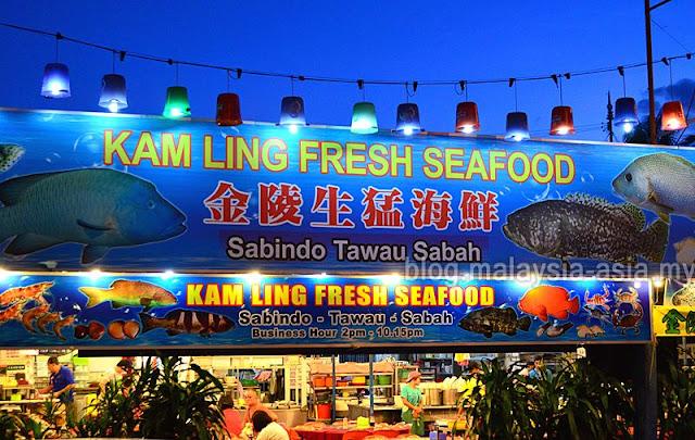 Kam Ling Seafood