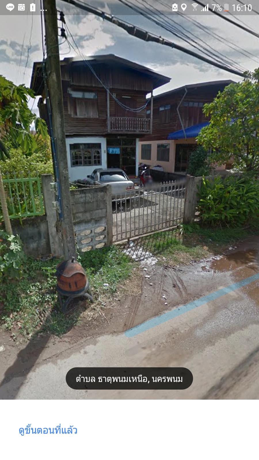 ขายบ้านเดี่ยว  ใกล้โลตัส ธาตุพนม
