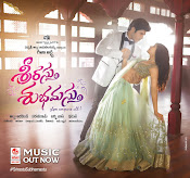 Srirastu Subhamastu movie wallpapers-thumbnail-7