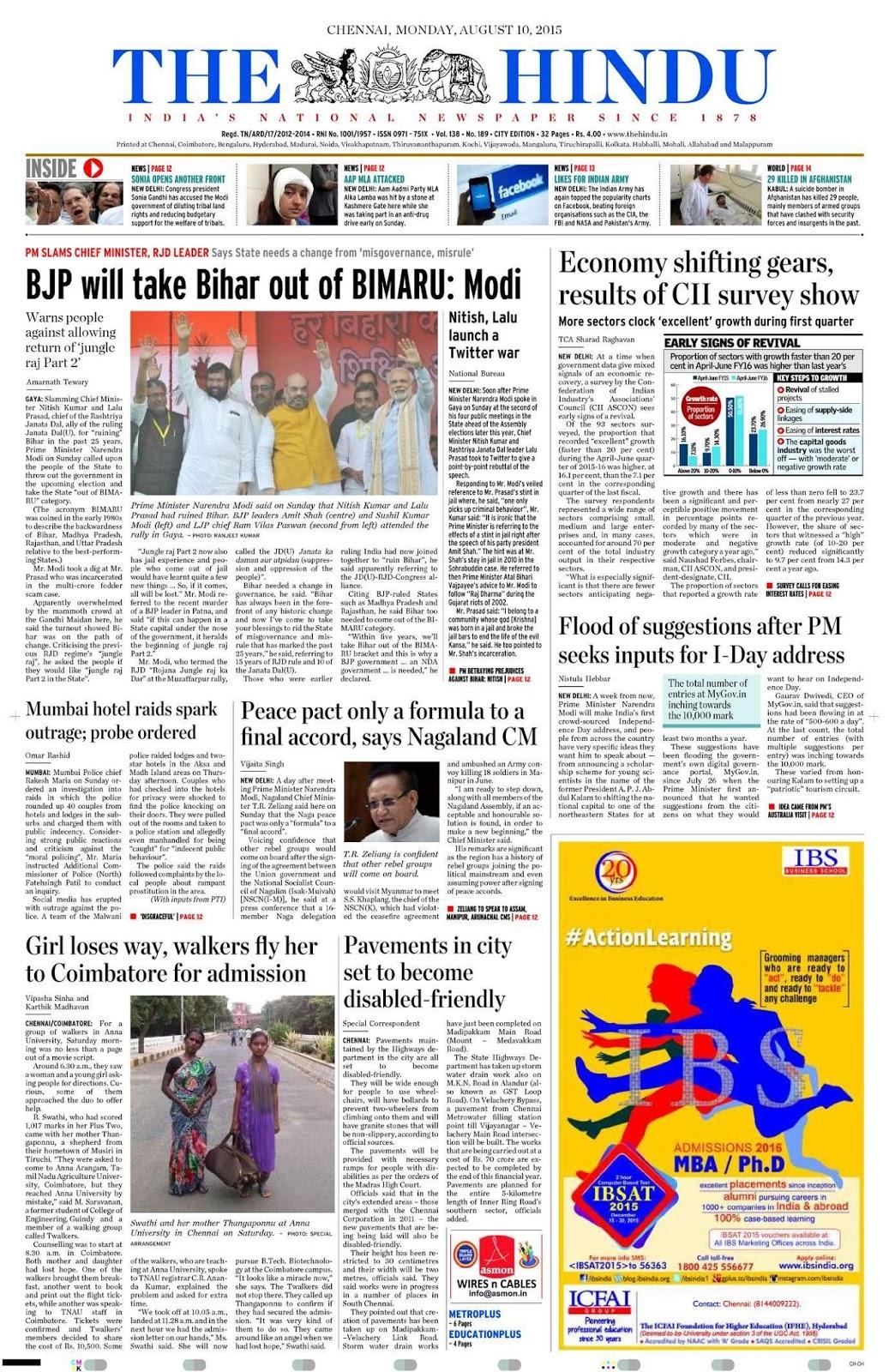 HINDU NEWSPAPER YESTERDAY EPUB