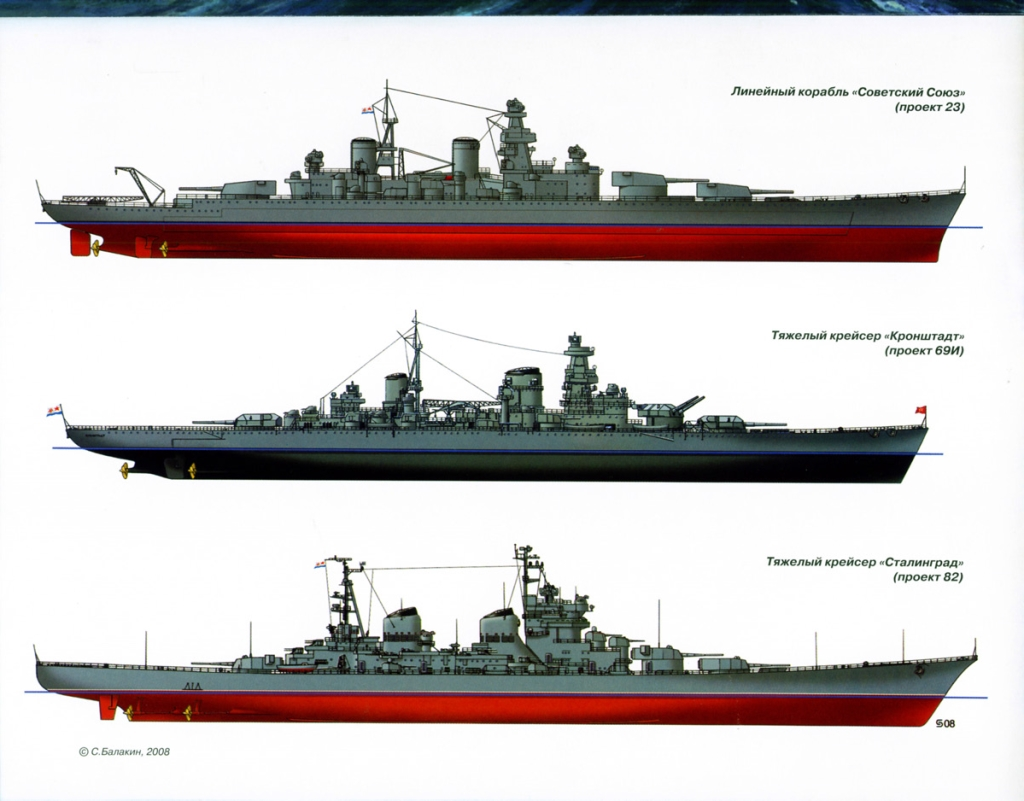 hight resolution of projected battleships and battlecruisers of the soviet navy from up sovetsky soyuz class battleship project 23 kronshtadt class battlecruiser project