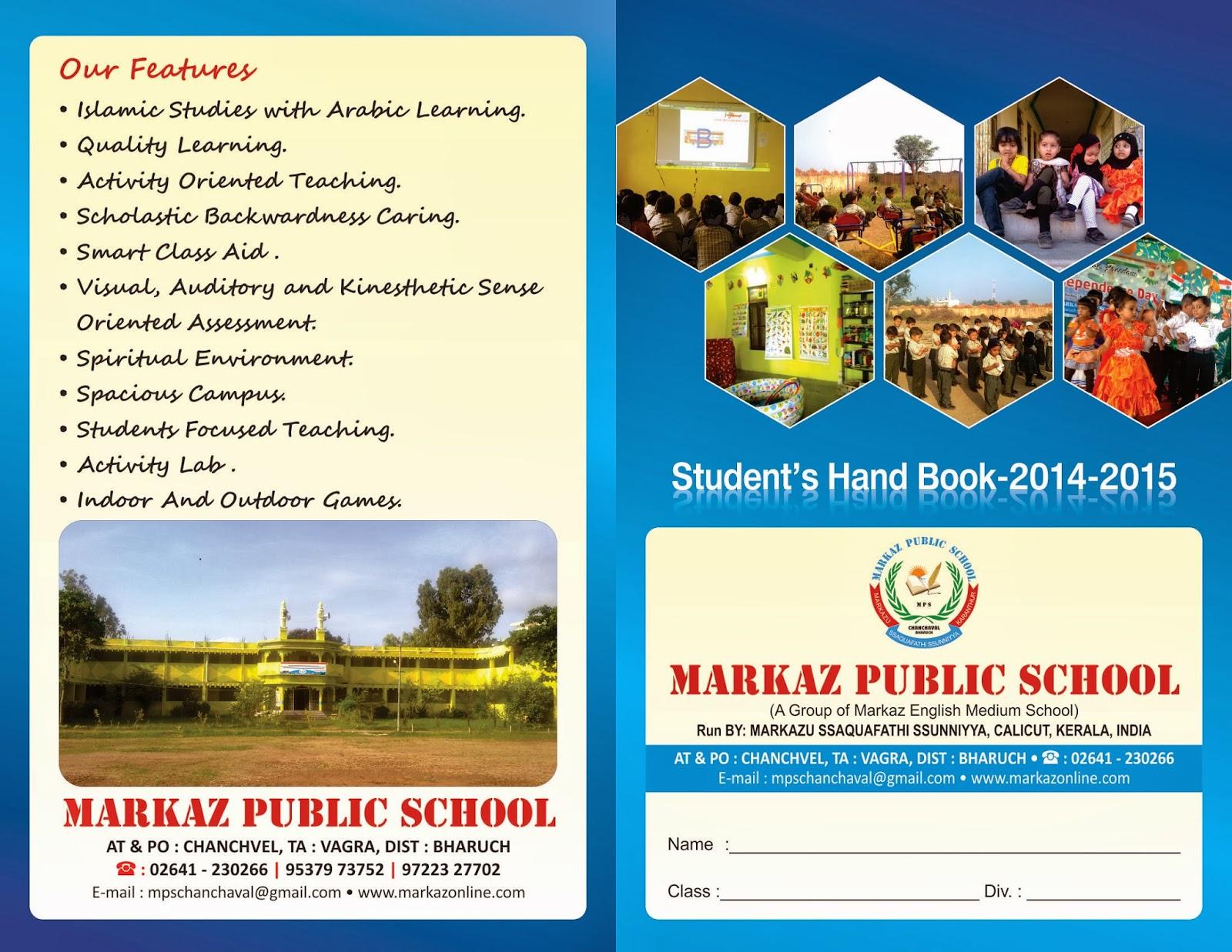 School Diary Cover Design Sample