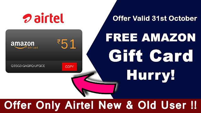 Free 51 Amazon Gift Card | Airtel New Offer - Get Rs 51 Free