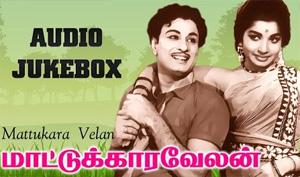 Mattukara Velan (1969) All Songs Jukebox | MGR, Jayalalitha | TM Soundararajan Hits