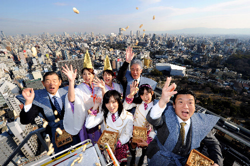 Lucky Bean-throwing Ceremony at Tsutenkaku Tower, Osaka