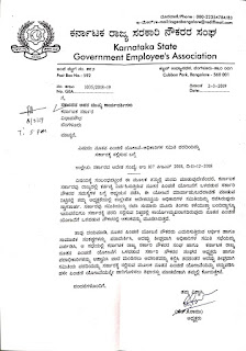 NPS: Request of Karnataka State Government Employees Association to submit new report on Pension Scheme
