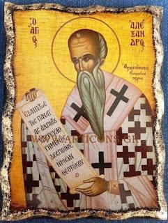 778-779-780-www.articons.gr  εικόνες αγίων χειροποίητες εργαστήριο προσφορές πώληση χονδρική λιανική art icons eikones agion