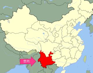 「中國雲南」的圖片搜尋結果