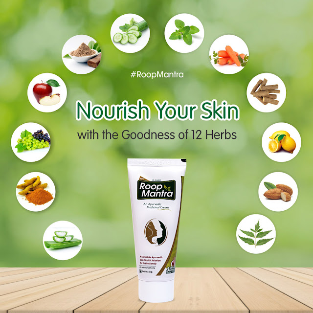 Get smooth and soft skin by using this ayurvedic face cream