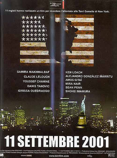 September 11: the top five films of the tragedy of 9/11