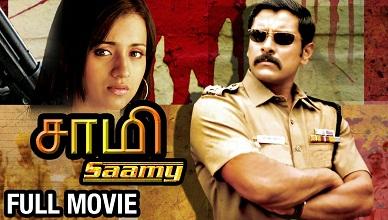 Saamy Movie Online