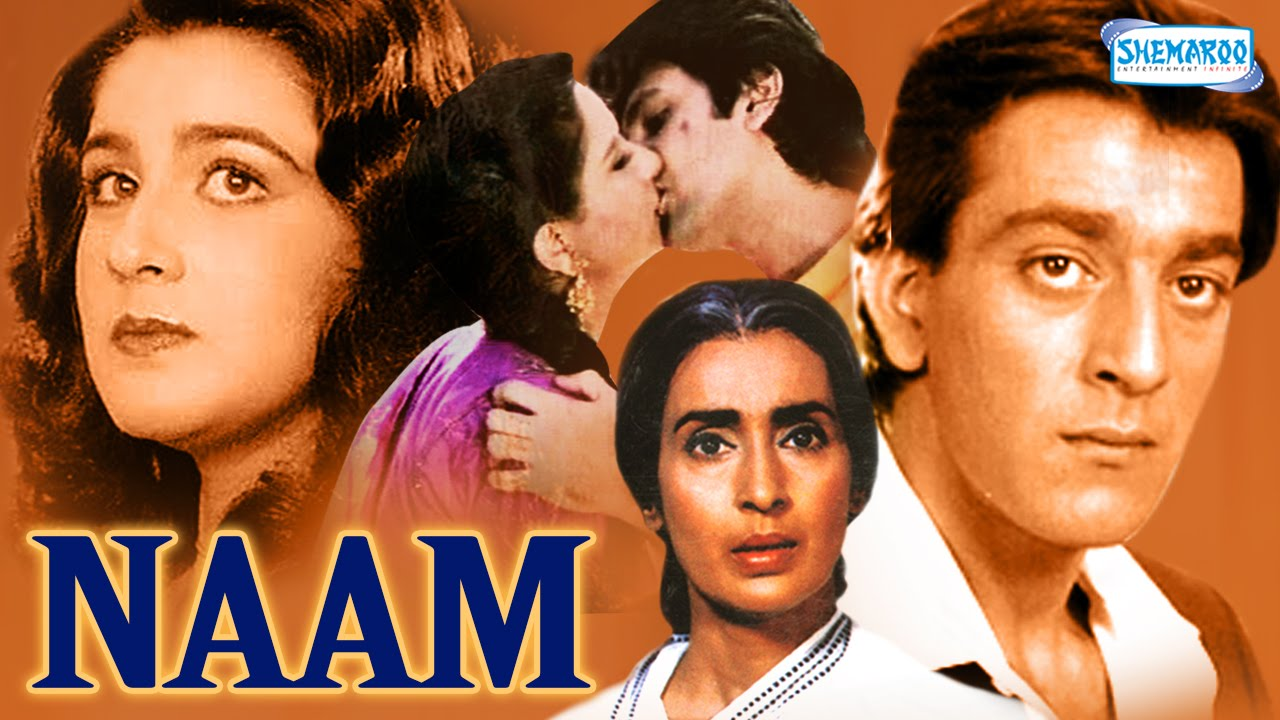 Naam 1986 Hindi Film Cover