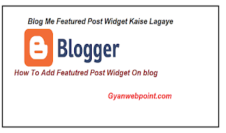 Blog-Me-Featured-Post-Widget-Kaise-Lagaye
