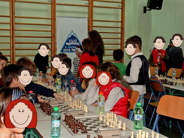 9ο Σχολικό Πρωτάθλημα Σκάκι