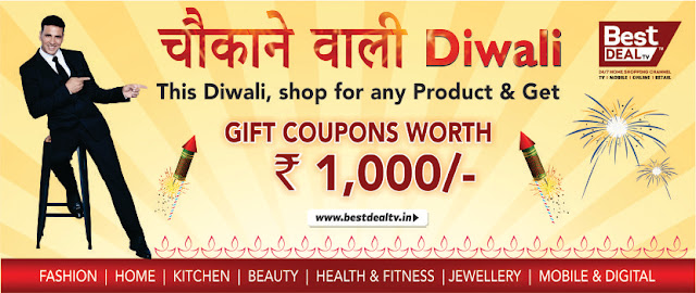 Celebrate Diwali with Best Deal TV