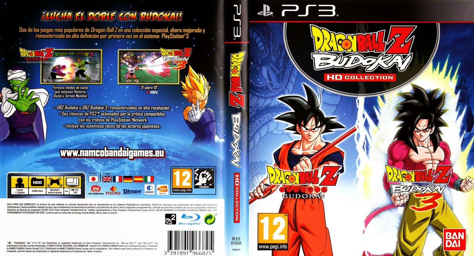 Caratulas Dragon Ball DRAGON BALL Z BUDOKAI HD COLLECTION
