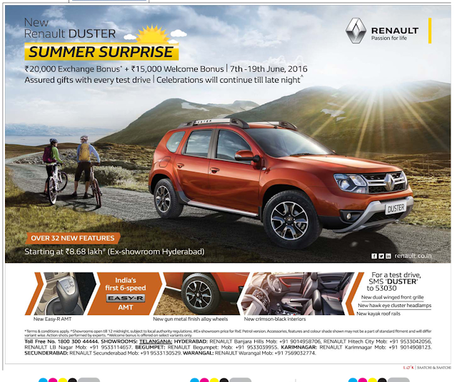 New Renault Duster Summer surprise | Amazing discount offers on Duster | June 2016 discount offers