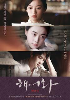 Love, Lies (2015)