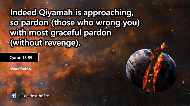 Forgive Others So That Allah Might Forgive You