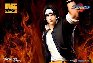 Kusanagi Kyo de The King of Fighters '97 - Gantaku