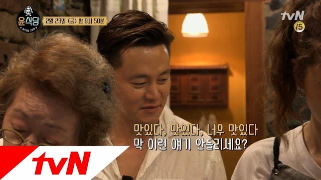 《尹食堂2》第7集預告公開 團體客吃光所有食材 大喊瑪西達