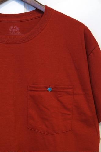Foober blog fruit of the loom custom pocket t shirts for Custom pocket t shirts