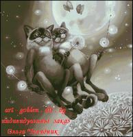 1-Olga 4elyadnik