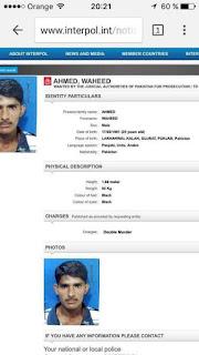 Άφησαν ελεύθερο Πακιστανό που κατηγορείται για διπλή δολοφονία
