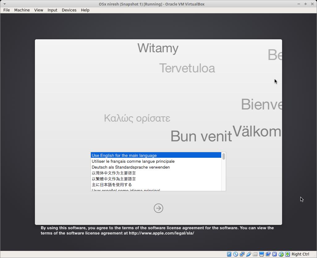video virtualbox deutsch