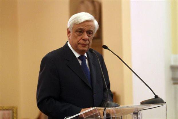 Π. Παυλόπουλος: Ενότητα,αλληλεγγύη και κοινωνική συνοχή προκειμένου να διατηρήσουμε αλώβητο τον κοινωνικό ιστό