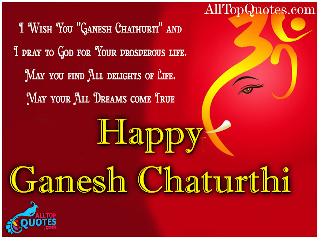 happy-ganesh-chaturthi-whatsapp-quotes-wishes-images